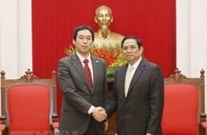 Fortalecen nexos entre Partidos Comunistas de Vietnam y Japón