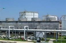 Planta biocombustible vietnamita Dung Quat reanuda sus operaciones