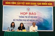 Tercera reunión ministerial de ASEAN sobre mujeres tendrá lugar en Hanoi