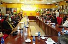 Organización de amistad Vietnam-Estados Unidos contribuye a consolidar nexos binacionales