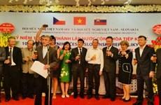 Celebran en Hanoi 100 aniversario de fundación de Checoslovaquia