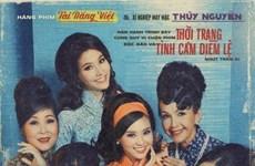 Película vietnamita exhibida en Estados Unidos capta la atención del público