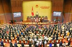 Parlamento de Vietnam concluye segunda jornada de sexto período de sesiones