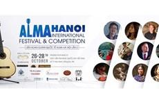 Festival Internacional de guitarra se llevará a cabo este fin de semana en Hanoi