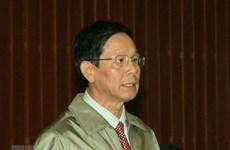 Comisión de Control Disciplinario del Partido Comunista de Vietnam analiza asuntos internos