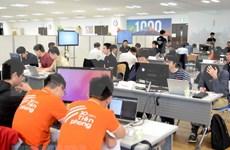 Equipos de Vietnam y Japón compiten en concurso de programación de inteligencia artificial