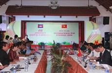 Provincias vietnamita y camboyana se proponen estimular intercambio pueblo a pueblo