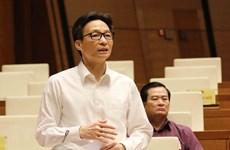 Miembros de Gobierno vietnamita comparecen ante el Parlamento