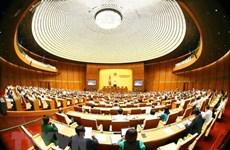 Parlamento de Vietnam finaliza décima jornada de sexto período de sesiones
