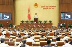 Concluye sesión de interpelación del Parlamento de Vietnam