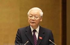Asamblea Nacional de Vietnam sopesa ratificación del CPTPP