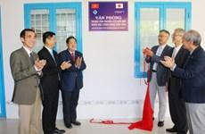 Universidad vietnamita se asocia con empresas japonesas en investigación científica