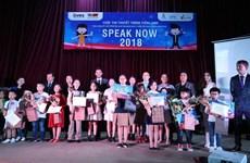 Concluyen en Hanoi concurso de oratoria en inglés