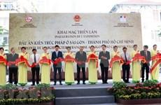 Inauguran en Ciudad Ho Chi Minh exposición sobre arquitectura francesa