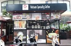La cultura del delicioso café de Hanoi