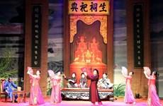 Difunden en Vietnam género musical tradicional de Ca Tru mediante festival nacional