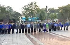Rinden homenaje a Lenin en Hanoi en ocasión de 101 aniversario de Revolución de Octubre
