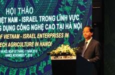Hanoi desea fomentar la cooperación con Israel en la agricultura de alta tecnología