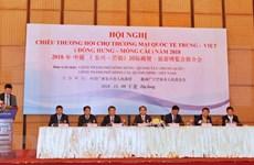 Feria Comercial entre Vietnam y China tendrá lugar en diciembre próximo
