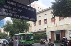 Ciudad Ho Chi Minh utilizará tarjeta única para todos los tipos de transporte