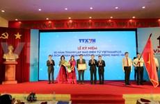 VNA se confirma como entidad informativa estratégica de Vietnam, sostiene dirigente partidista