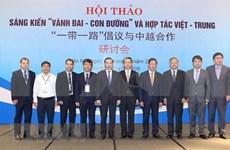 Vietnam y China debaten iniciativas para impulsar cooperación