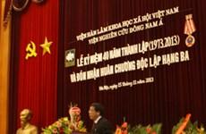 Instituto vietnamita de Estudio sobre Sudeste Asiático prioriza capacitación profesional