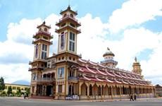 Destacan aportes de fieles de secta de Cao Dai a desarrollo de Vietnam