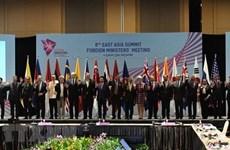 Japón, Australia, EE.UU e India promueven colaboración en Indo-Pacífico
