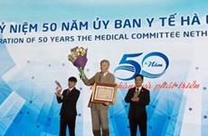 Comité Médico Países Bajos-Vietnam celebran aniversario 50 de su fundación