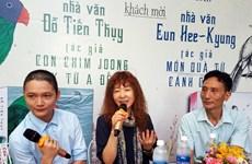 Efectúan intercambio cultural Vietnam-Corea del Sur en Ciudad Ho Chi Minh