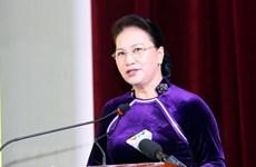 Presidenta del Parlamento asiste a aniversario 55 de fundación de Academia de Finanzas