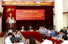 Seminario destaca competitividad económica de Vietnam