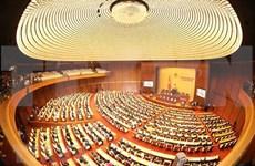Parlamento de Vietnam revisará borrador de ley de ejecución de veredictos penales