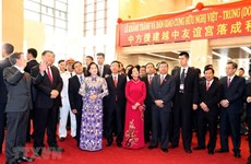 Palacio de Amistad Vietnam-China, símbolo de solidaridad binacional