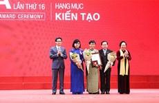 Premios KOVA 2018 de Vietnam honran a destacados ejemplos en la vida