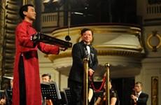 Inauguran en Hanoi Festival Internacional de Nueva Música Asia-Europa 2018