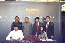 Grupos vietnamita y malasio firman acuerdo de cooperación en sector hotelero