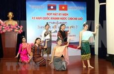 Conmemoran en Vietnam aniversario 43 del Día Nacional de Laos