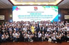 Foro de Jóvenes Intelectuales de Vietnam busca desarrollar recursos humanos calificados