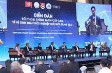 Vietnam presta gran atención al desarrollo del ecosistema emprendedor nacional