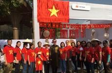Productos tradicionales vietnamitas atraen atención en feria caritativa en la India