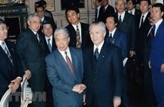 Japón honra al extinto secretario general del Partido Comunista de Vietnam