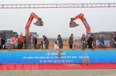 Expertos destacan progreso de relaciones Vietnam- Corea del Sur