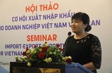Debaten en Ciudad Ho Chi Minh oportunidades de exportación para empresas vietnamitas y polacas