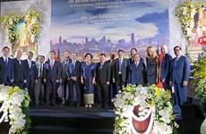 Celebran en Ciudad Ho Chi Minh Día Nacional de Tailandia