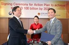 Vietnam y Corea del Sur firman plan de acción para aumentar el comercio bilateral