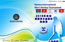 Jugadores vietnamitas compiten en torneo internacional de hockey