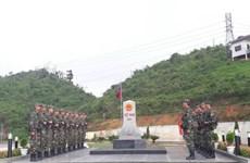 Vietnam y Laos cooperan en la garantía de seguridad en la frontera común