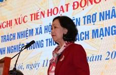 Vietnam exhorta a la participación empresarial en actividades humanitarias